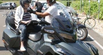 Orpea Les Vignes motos