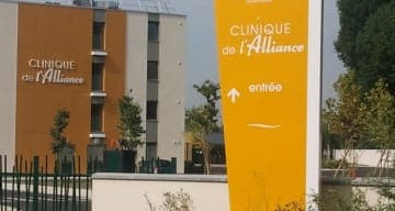 CLINEA Villepinte, Clinique psychiatrique de l'Alliance