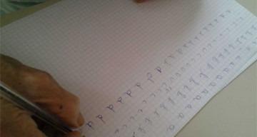 Orpea La Pastorale écrire